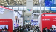 2022亚洲环保展【第23届中国环博会】(www.828i.com)