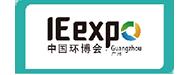 2021年广州环博会概览(八)